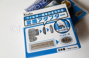 Kenko Step Down 82-77mm Filter Box